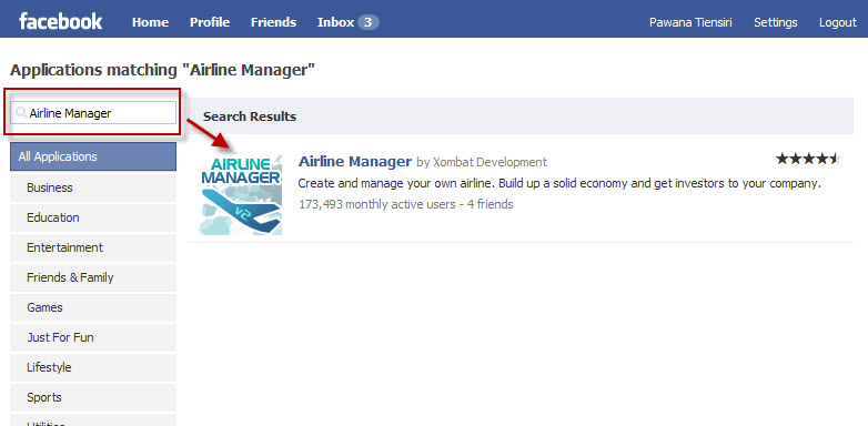 เกม Airline Manager