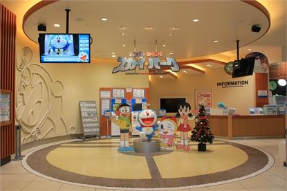 โดราเอม่อน วาคุวาคุ สกายพาร์ค,Doraemon WakuWaku Sky Park,สนามบิน นิว ชิโตเสะ