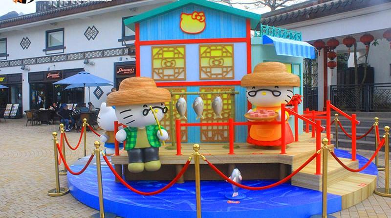 คิตตี้บุก Ngong Ping 360 Hongkong : Ngong Ping 360 Meets Hello Kitty at Happy Lantau Fest