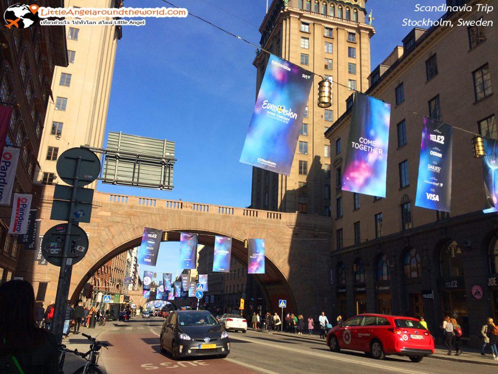 กระเป๋า คองเก้น (Kanken) อยู่ถนน Kungsgatan ตรงข้าง East Capital สตอกโฮล์ม สวีเดน ของฝากสวีเดน