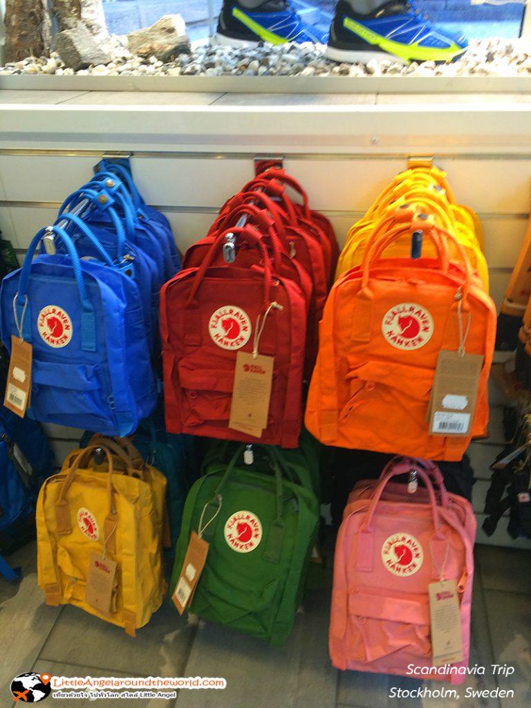 มีเยอะมาก หลายรุ่น หลายขนาด หลายสี กระเป๋า คองเก้น (Kanken) สวีเดน ของฝากสวีเดน