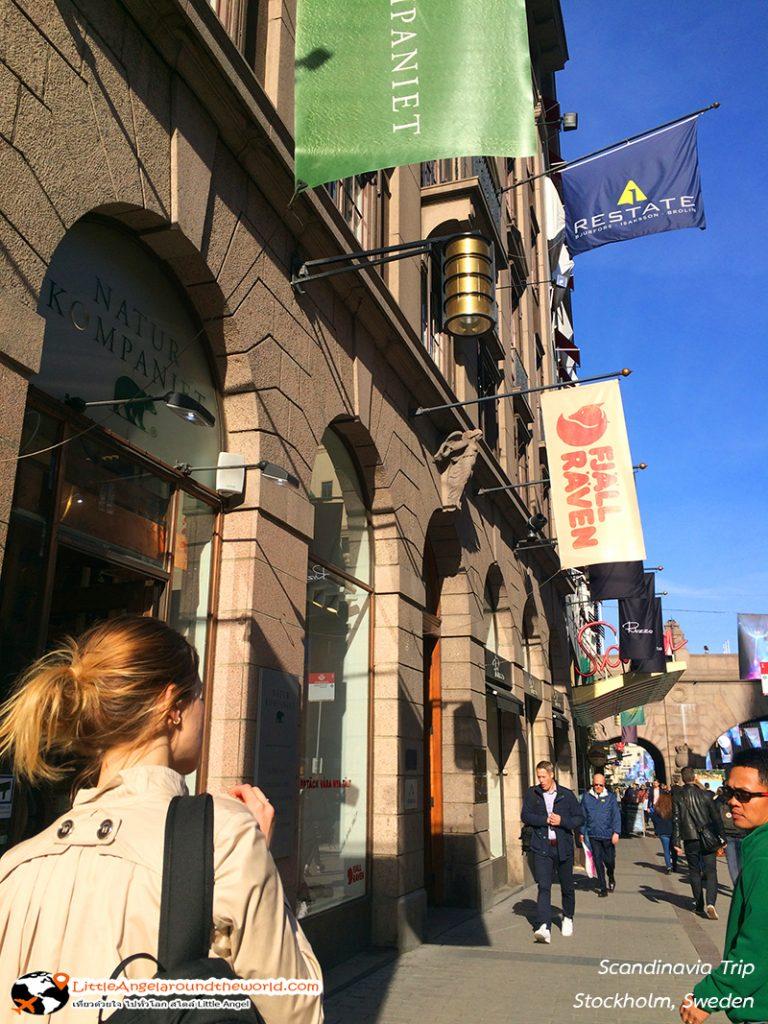 ถึงแล้ว ร้านขาย กระเป๋า คองเก้น (Kanken) สวีเดน ราคาโดนๆๆ : ของฝากสวีเดน