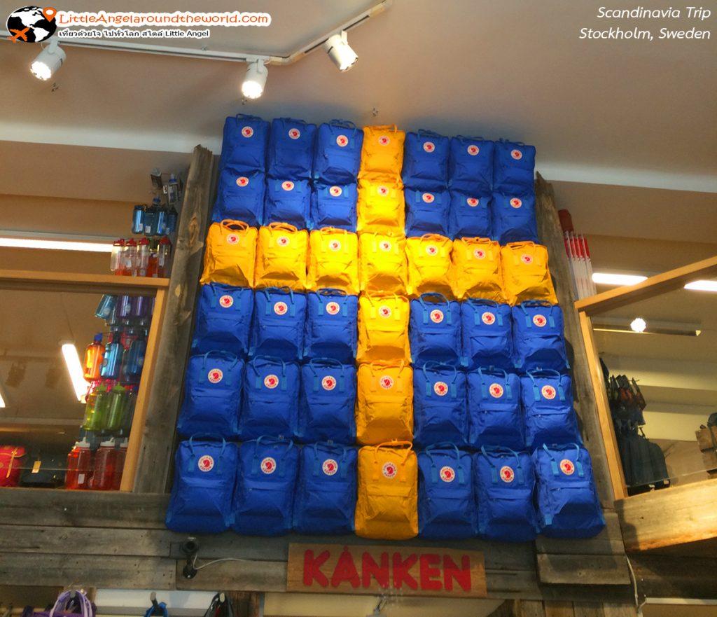 เก๋กู๊ดมากๆ เอามาเรียงเป็นธงชาิสวีเดน : กระเป๋า คองเก้น (Kanken) สวีเดน ของฝากสวีเดน