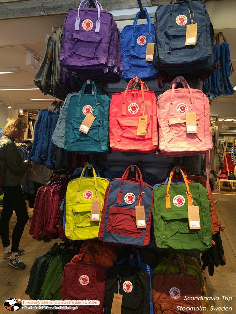 รุ่นใหม่ๆ มีให้เลือกหลายแบบ กระเป๋า คองเก้น (Kanken) สวีเดน ของฝากสวีเดน