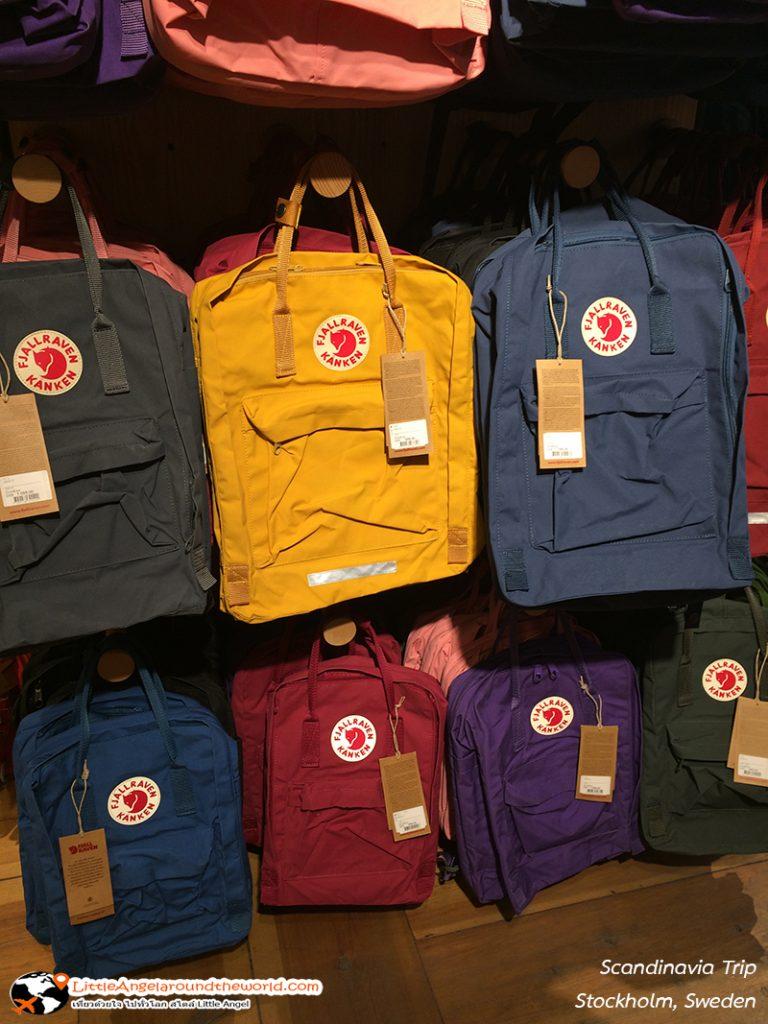 ดูกันชัดๆ กระเป๋า คองเก้น (Kanken) สวีเดน ของฝากสวีเดน