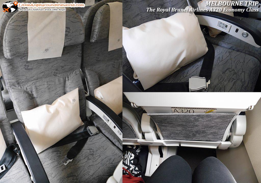 สะอาด สะดวก สบาย มีหมอนและผ้าห่มบริการด้วย : รีวิวสายการบิน royal brunei ไป เมลเบิร์น