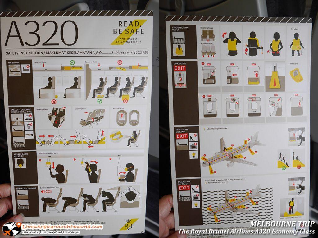 อ่านสักนิด ก่อนออกเดินทาง : รีวิวสายการบิน royal brunei ไป เมลเบิร์น