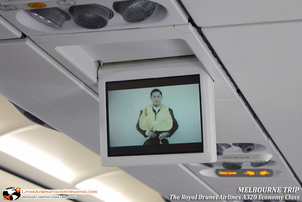 แนะนำความปลอดภัยบนเครื่องบินด้วย วีดีโอทันสมัย : รีวิวสายการบิน royal brunei ไป เมลเบิร์น