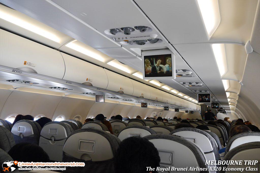 เครื่องลำนี้ A320 แต่บรรยากาศภายในห้องโดยสาร ไม่อึดอัด สะอาดสะอ้าน : รีวิวสายการบิน royal brunei ไป เมลเบิร์น