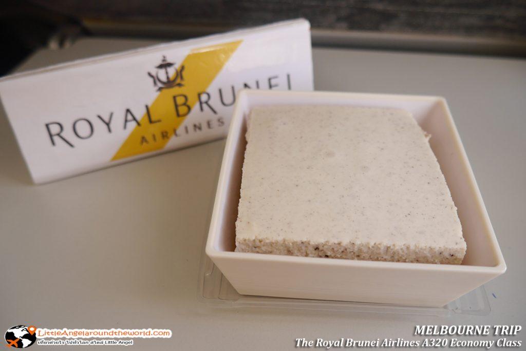 ชิ้นนี้ห้ามพลาด อร่อยเริด อร่อยเว่อร์ หวานพอดี กลิ่นดี นุ่มลิ้น กินหมดชิ้นเลย ดีงามสุด : รีวิวสายการบิน royal brunei ไป เมลเบิร์น