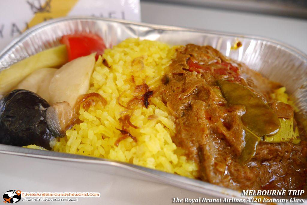 ข้าวแกงเนื้อ ไม่เหม็นเครื่องเทศ รสชาติจัดจ้าน จานนี้อร่อยเลย : รีวิวสายการบิน royal brunei ไป เมลเบิร์น