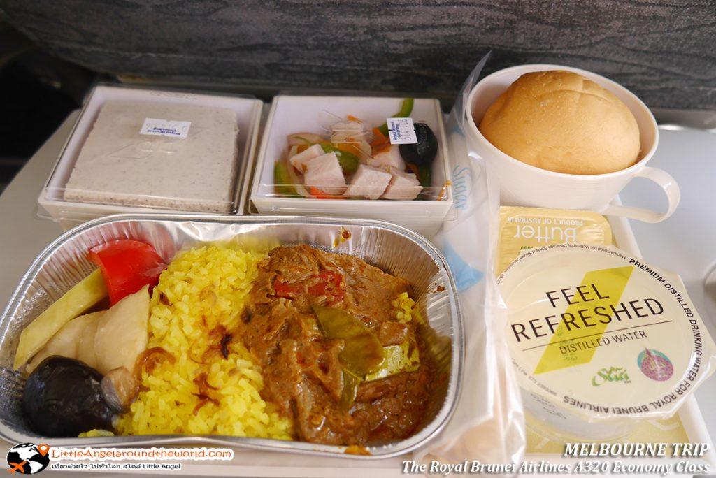 โฉมหน้าอาหารร้อน มื้ออร่อย เสิร์ฟโดยสายการบิน รอยัล บรูไน หน้าตาดูดี : รีวิวสายการบิน royal brunei ไป เมลเบิร์น