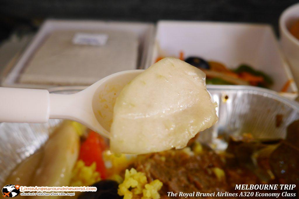 ไม่รู้ว่าเห็ดออรินจิ หรืออะไรแต่กรุบกรอบ ชอบมากๆ : รีวิวสายการบิน royal brunei ไป เมลเบิร์น