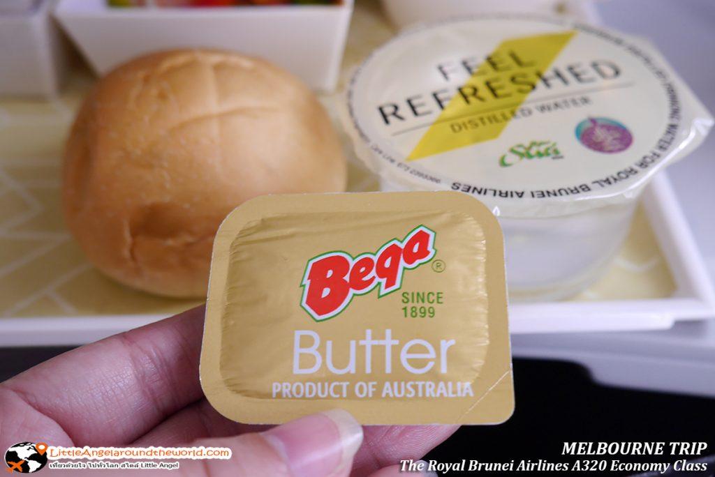 เสิร์ฟแต่ของดีดี ขนาดเนยยังใช้ของออสเตรเลีย ต้องลองนะคะ อร่อย : รีวิวสายการบิน royal brunei ไป เมลเบิร์น