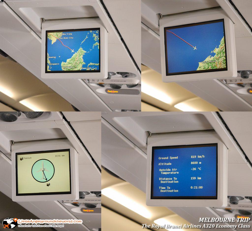 ติดตามการเดินทางได้จากจอด้านบน : รีวิวสายการบิน royal brunei ไป เมลเบิร์น