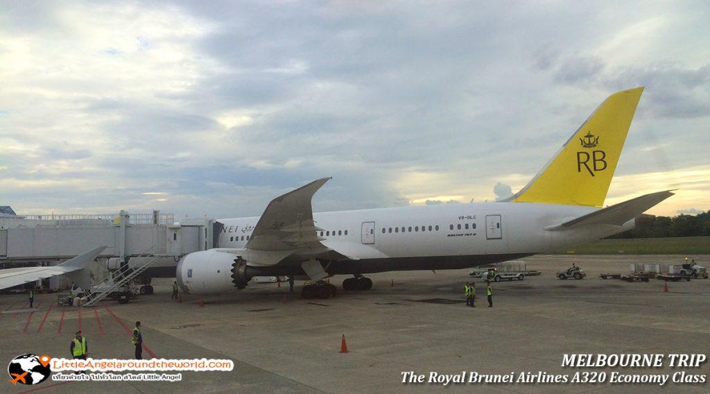 รอยัล บรูไน ละลานตาเต็มลานจอด ที่ สนามบิน บันดาร์เสรีเบกาวัน (Bandar Seri Begawan International Airport) : รีวิวสายการบิน royal brunei ไป เมลเบิร์น