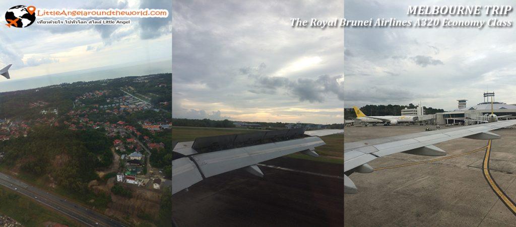 สนามบิน บันดาร์เสรีเบกาวัน (Bandar Seri Begawan International Airport) : รีวิวสายการบิน royal brunei ไป เมลเบิร์น