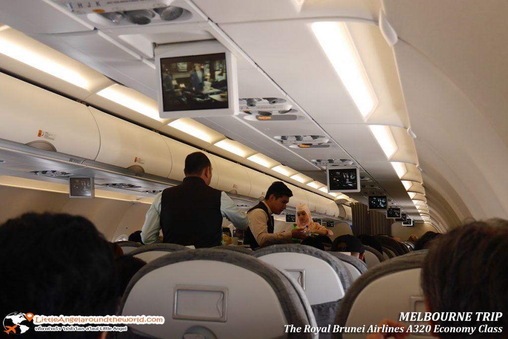 พนักงานคอยบริการเพียบ : รีวิวสายการบิน Royal Brunei ไป เมลเบิร์น
