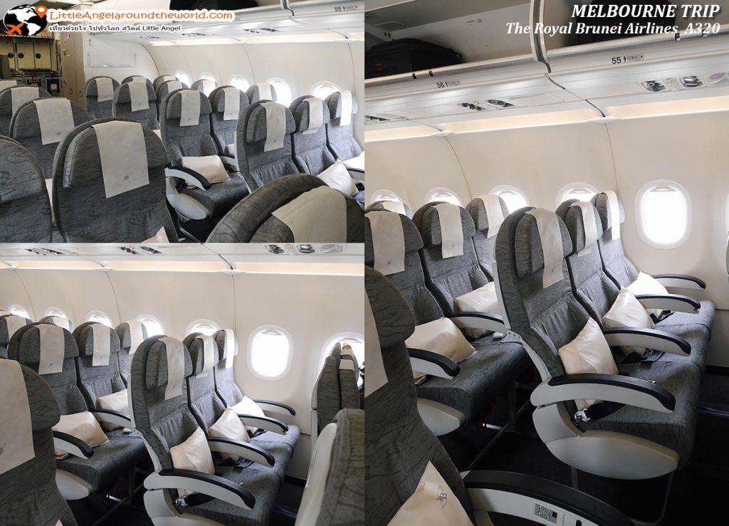 ทริปนี้เราจะได้นั่งเครื่องทั้ง A320 และไปต่อเครื่องบินใหม่ล่าสุดของ สายการบิน รอยัล บรูไน 787 Dreamliner คุ้มมาก : รีวิวสายการบิน royal brunei ไป เมลเบิร์น