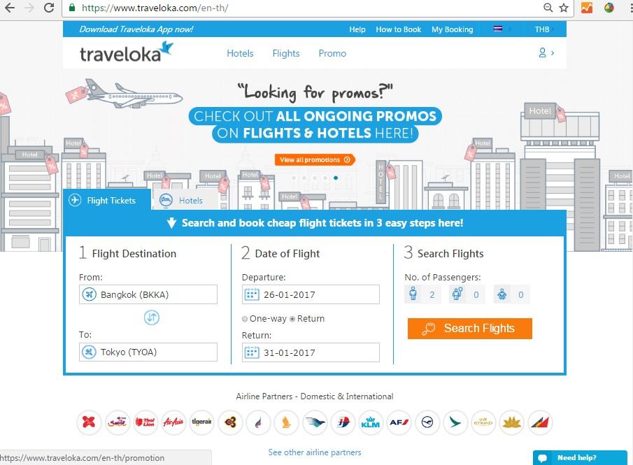 ทริปญี่ปุ่น2016 จองตั๋วไปญี่ปุ่น 8,000 นิดๆ มีอยู่จริง ที่ https://www.traveloka.com/th-th/