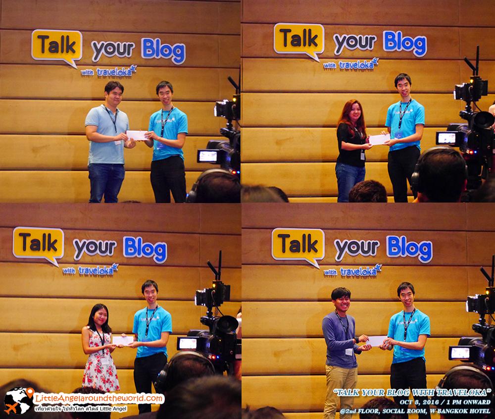 ดีใจกับทุกคนที่ได้รับรางวัลด้วยนะคะ : บรรยากาศงาน TALK YOUR BLOG WITH TRAVELOKA