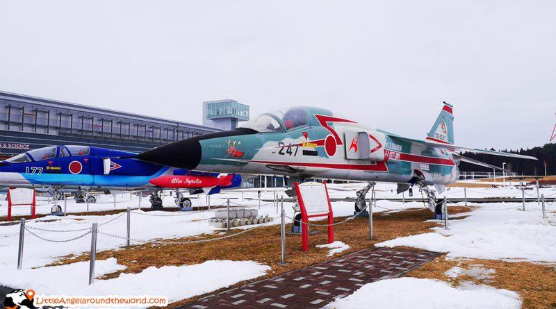 เครื่องบินซามูไร ที่ Misawa Aviation & Science Museum, Aomori : สถานที่ท่องเที่ยว Misawa