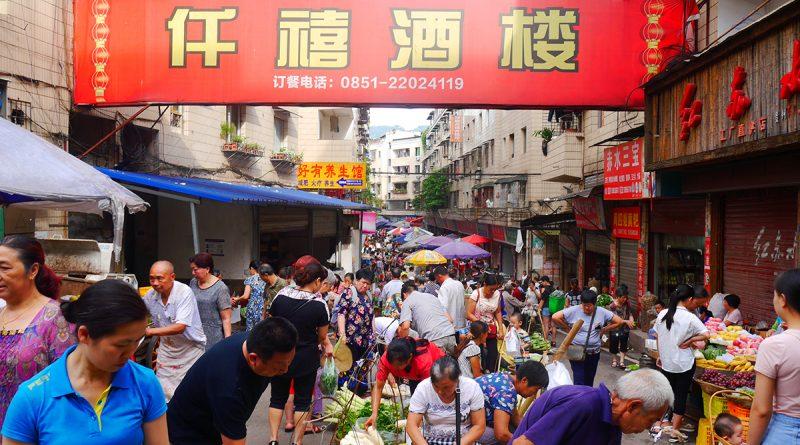 ตลาดเช้า ชื่อสุ่ย (Chishui Morning Market)