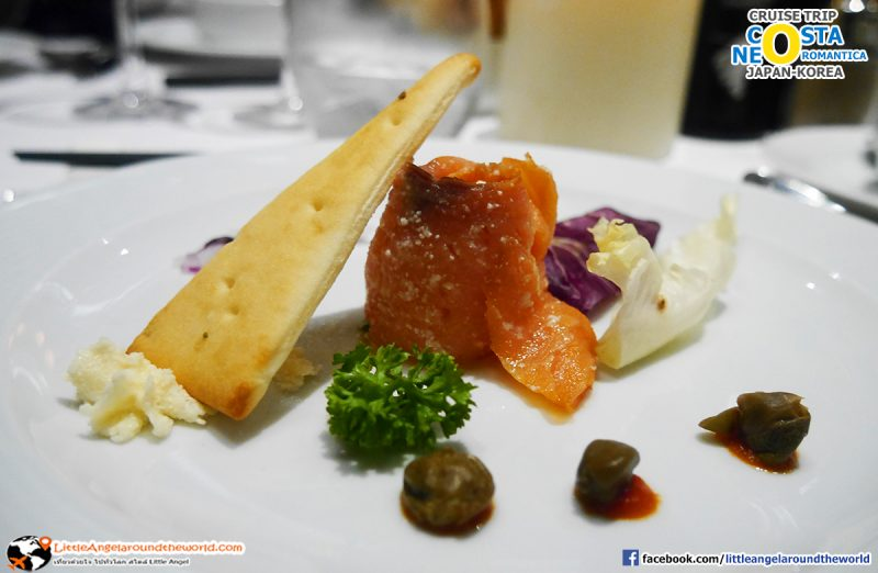 Rolled Smoked salmon stuffed with cresm cheese served with crispy bread (ฟรี) : ทริปล่องเรือสำราญ ญี่ปุ่น-เกาหลี Costa neoRomantica