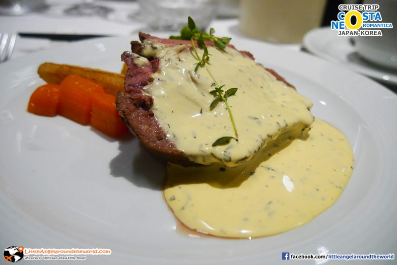 Slow cooking roasted beef with bearnaise sauce served with fried potato (ฟรี) : ทริปล่องเรือสำราญ ญี่ปุ่น-เกาหลี Costa neoRomantica