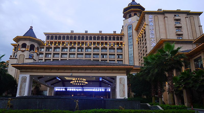 Jinqian Jiahua International Hotel, Chishui : โรงแรมดังในชื่อสุ่ย