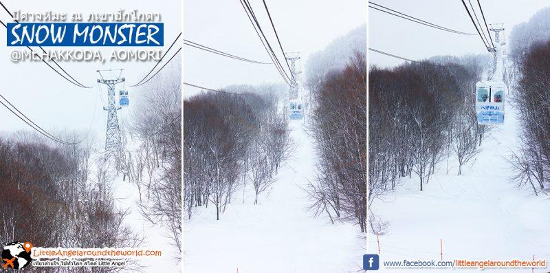 Ropeway ที่ Mt.Hakkoda : Snow Monsters at Mt.Hakkoda