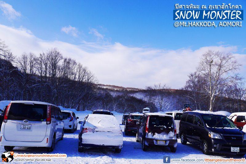 หิมะปกคลุมขาวโพล้นเต็มทั่วลานจอดรถ ที่ Mt.Hakkoda : Snow Monsters at Mt.Hakkoda