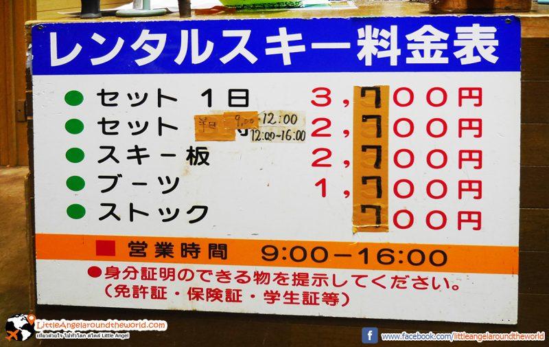 ราคาเช่าชุดกันหิมะ ชุดสกี ที่ ร้านเช่าชุดสกี ที่ Mt.Hakkoda : Snow Monsters at Mt.Hakkoda