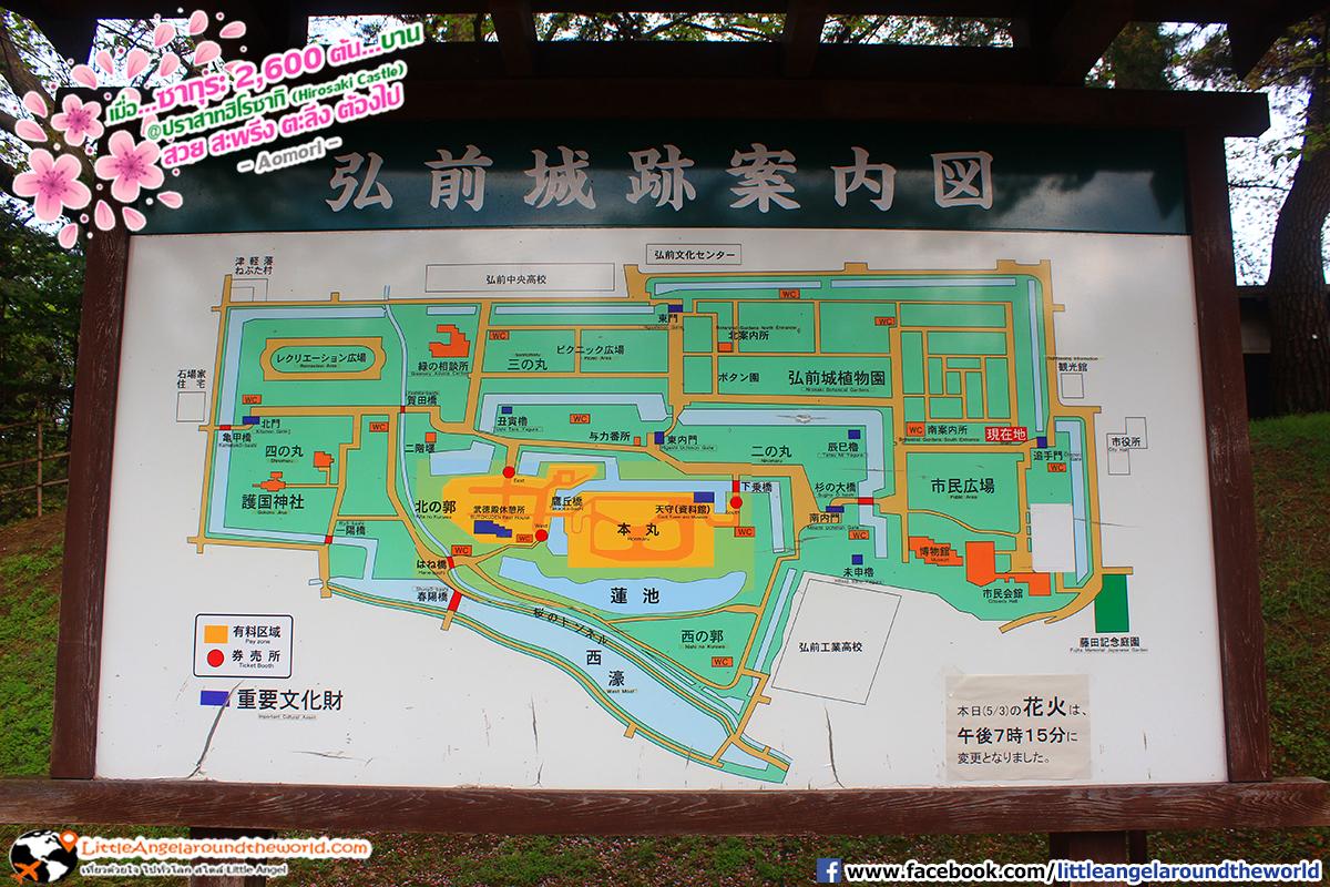 แผนผังสวนฮิโรซากิ : เที่ยวอาโอโมริ ซากุระกว่า 2,600 ต้น ที่ปราสาทฮิโรซากิ (Hirosaki Castle)