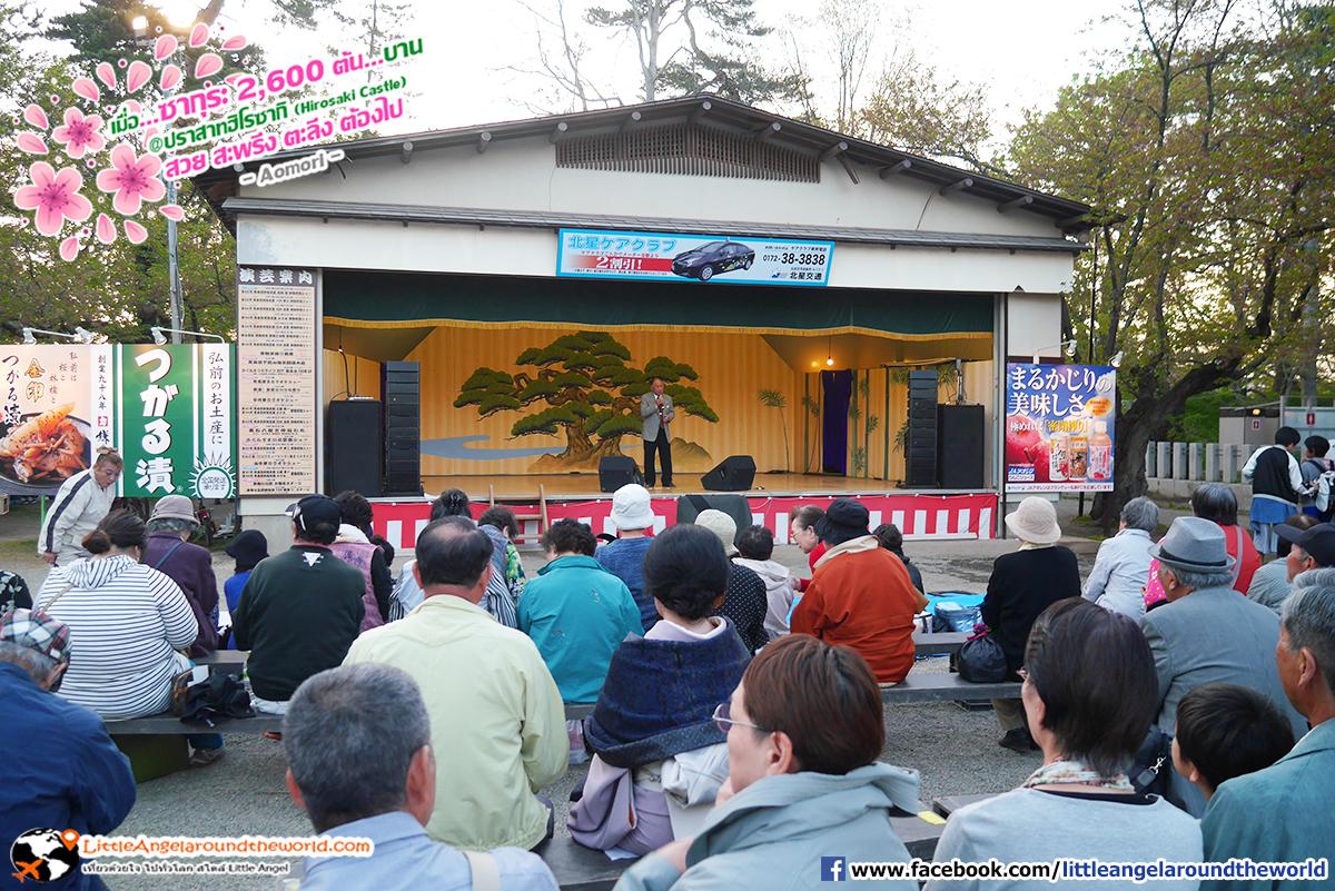 เวทีสร้างความบันเทิง : เที่ยวอาโอโมริ ซากุระกว่า 2,600 ต้น ที่ปราสาทฮิโรซากิ (Hirosaki Castle)