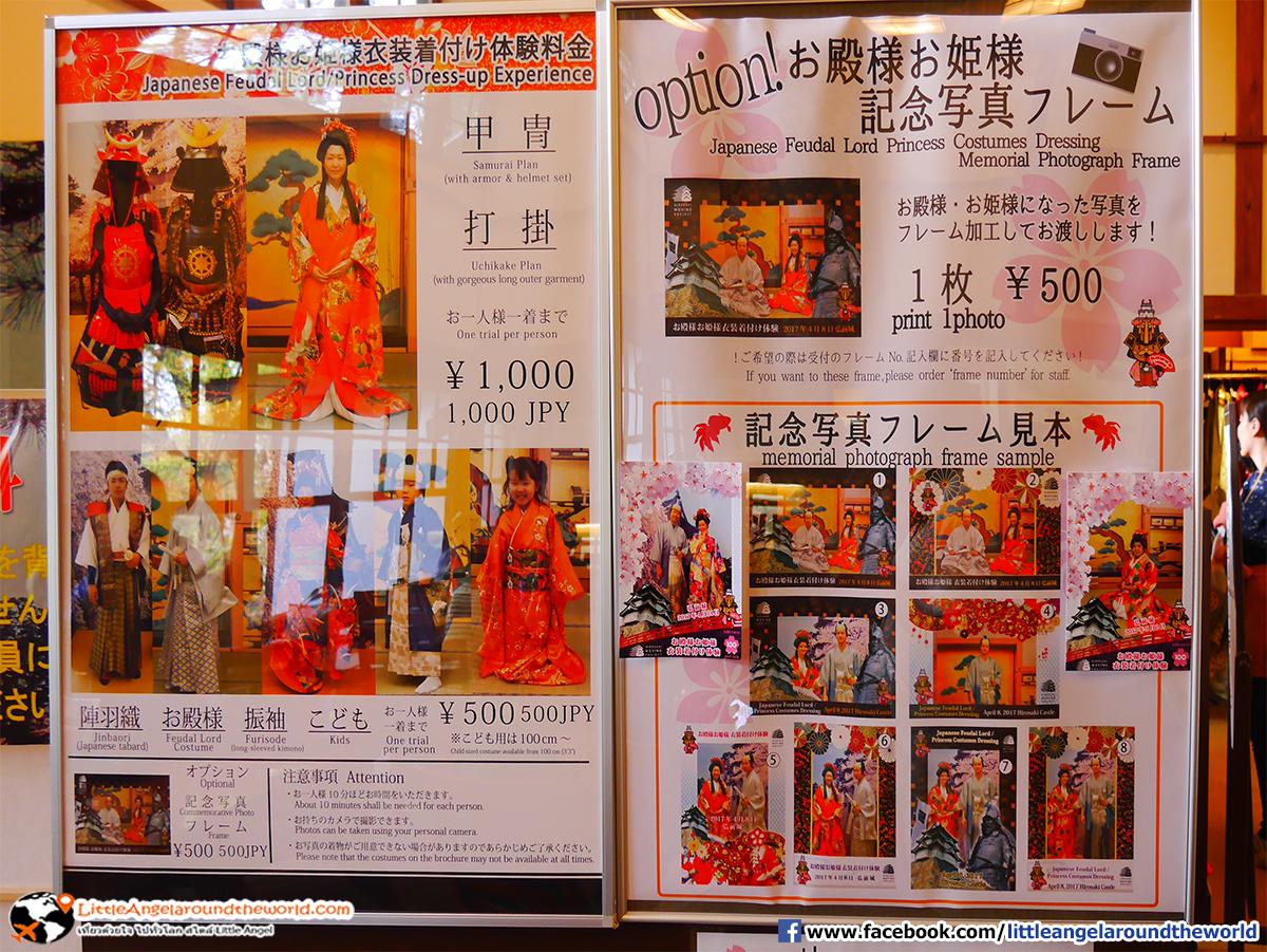 แค่คนละ 500 เยน ก็ใส่ชุดกิโมโนถ่ายภาพสวยๆ ไว้เป็นที่ระลึกได้ : เที่ยวอาโอโมริ ซากุระกว่า 2,600 ต้น ที่ปราสาทฮิโรซากิ (Hirosaki Castle)