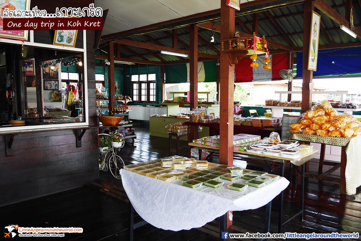ขนมหวานหลากหลายชนิด ที่ บ้านขนมหวาน : เที่ยวเกาะเกร็ด (One day trip in Koh Kret)