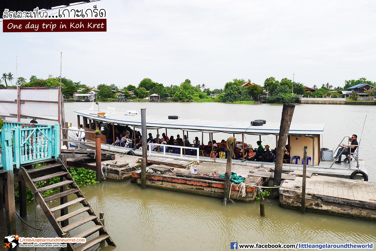 นักท่องเที่ยวทั้งไทยจีนหรือฝรั่งนั่งเรือมาแวะเลือกขนมหวาน ที่ บ้านขนมหวาน : เที่ยวเกาะเกร็ด (One day trip in Koh Kret)
