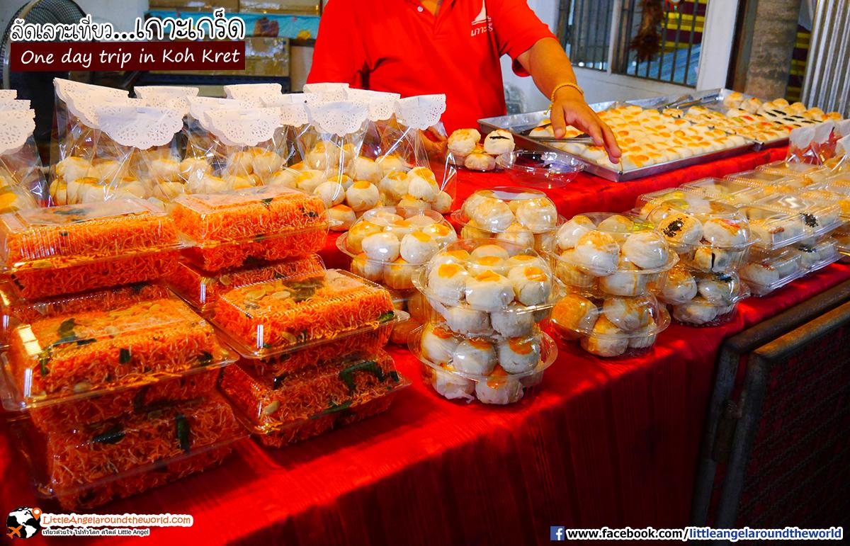 หมี่กรอบ ขนมไทยที่หากินอร่อยยากขึ้นเรื่อยๆ ขนมเปี๊ยะ หอมหวาน : เที่ยวเกาะเกร็ด (One day trip in Koh Kret)