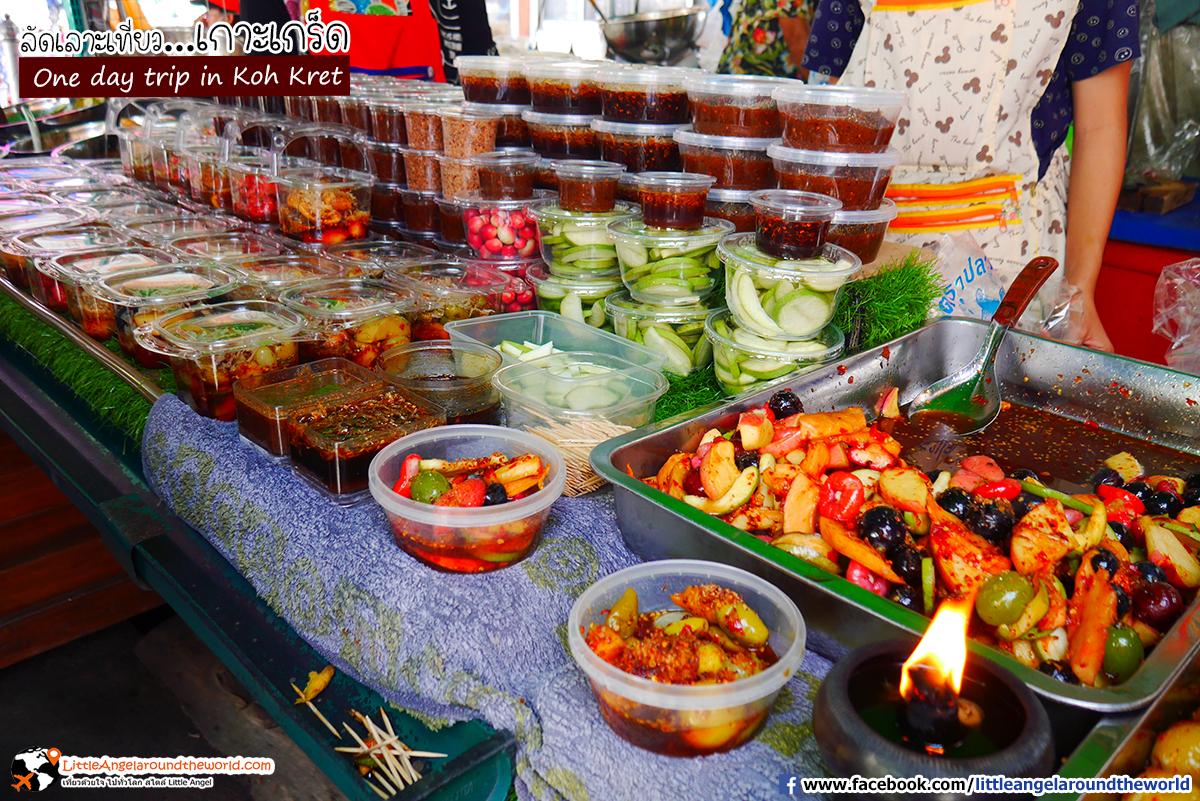 ผลไม้เปรี้ยวกับกะปิน้ำปลาหวาน แค่เห็นก็น้ำลายสอ : เที่ยวเกาะเกร็ด (One day trip in Koh Kret)