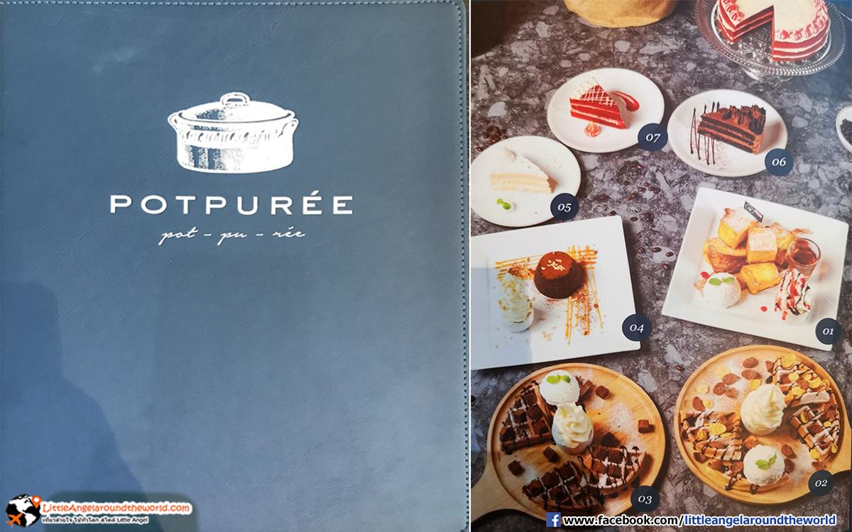 ของหวานอลังการทุกเมนู : Potpure'e (พอทพิวเร่) ร้านอาหารไทย อินเตอร์ ที่ เซ็นทรัล พระรามเก้า ชั้น 7