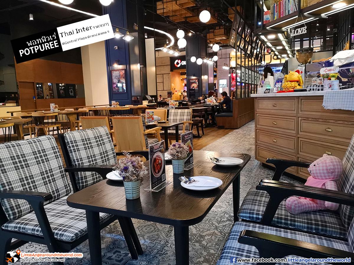 นั่งชิลๆ ที่ Potpure'e (พอทพิวเร่) ร้านอาหารไทย อินเตอร์ ที่ เซ็นทรัล พระรามเก้า ชั้น 7