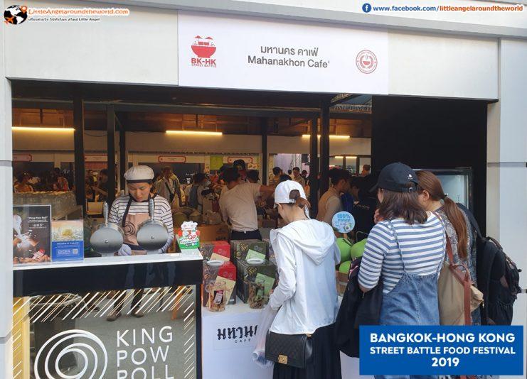 Bangkok – Hong Kong Street Battle Food Festival 2019
